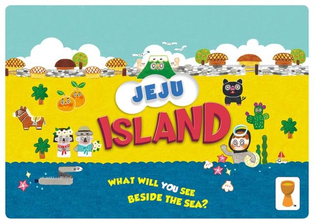 Jeju Island Box front
